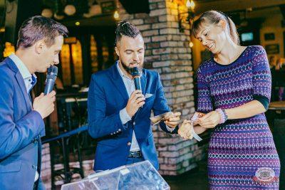 Финал акции «Лето на драйве», 30 августа 2018 - Ресторан «Максимилианс» Новосибирск - 19