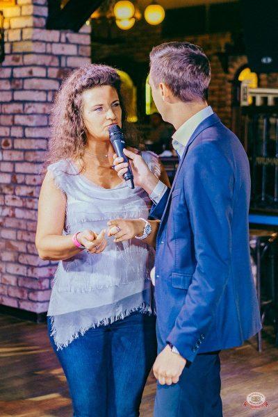Финал акции «Лето на драйве», 30 августа 2018 - Ресторан «Максимилианс» Новосибирск - 2