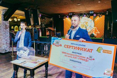 Финал акции «Лето на драйве», 30 августа 2018 - Ресторан «Максимилианс» Новосибирск - 20