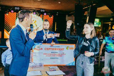 Финал акции «Лето на драйве», 30 августа 2018 - Ресторан «Максимилианс» Новосибирск - 21