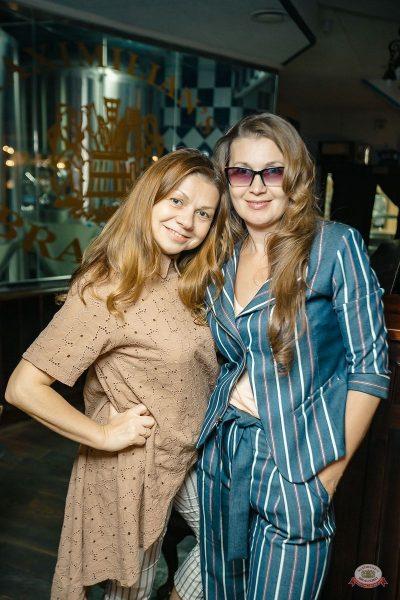 Финал акции «Лето на драйве», 30 августа 2018 - Ресторан «Максимилианс» Новосибирск - 27