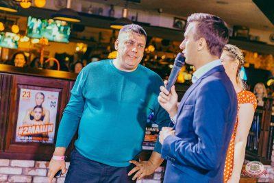 Финал акции «Лето на драйве», 30 августа 2018 - Ресторан «Максимилианс» Новосибирск - 3