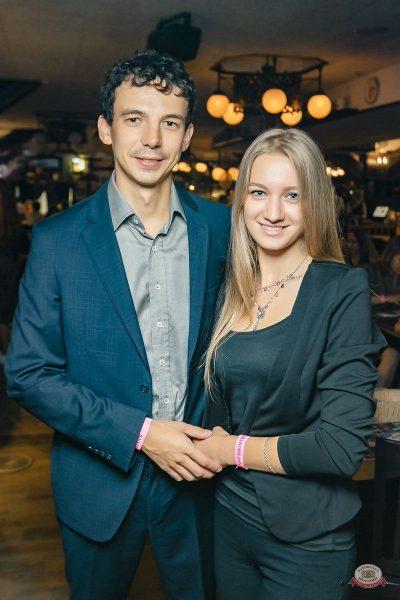 Финал акции «Лето на драйве», 30 августа 2018 - Ресторан «Максимилианс» Новосибирск - 31