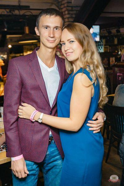 Финал акции «Лето на драйве», 30 августа 2018 - Ресторан «Максимилианс» Новосибирск - 35