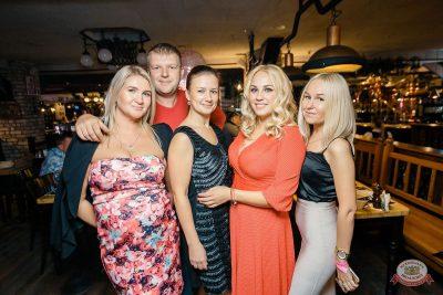 Финал акции «Лето на драйве», 30 августа 2018 - Ресторан «Максимилианс» Новосибирск - 36