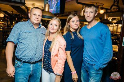 Финал акции «Лето на драйве», 30 августа 2018 - Ресторан «Максимилианс» Новосибирск - 37