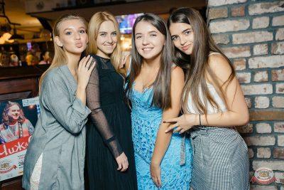 Финал акции «Лето на драйве», 30 августа 2018 - Ресторан «Максимилианс» Новосибирск - 38