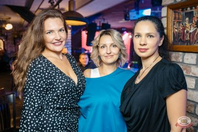 Финал акции «Лето на драйве», 30 августа 2018 - Ресторан «Максимилианс» Новосибирск - 39
