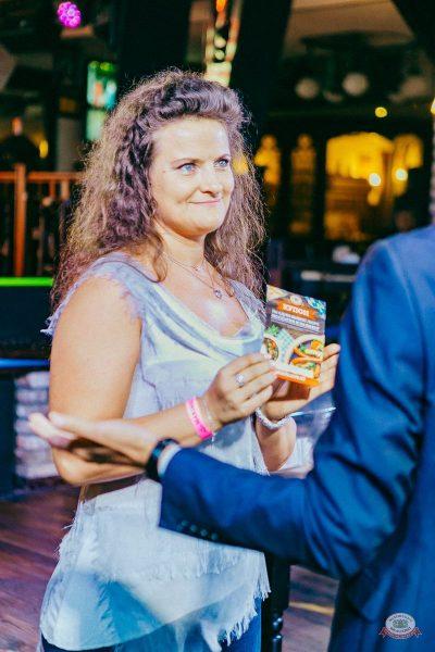 Финал акции «Лето на драйве», 30 августа 2018 - Ресторан «Максимилианс» Новосибирск - 6