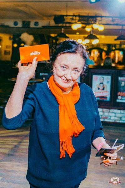 Финал акции «Лето на драйве», 30 августа 2018 - Ресторан «Максимилианс» Новосибирск - 9