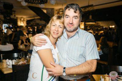 «Дыхание ночи»: Dj Denis Rublev, 31 августа 2018 - Ресторан «Максимилианс» Новосибирск - 13