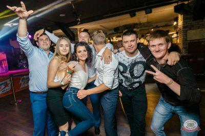 «Дыхание ночи»: Dj Denis Rublev, 31 августа 2018 - Ресторан «Максимилианс» Новосибирск - 19
