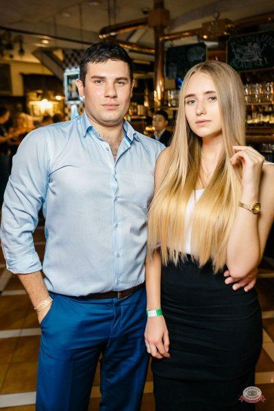 «Дыхание ночи»: Dj Denis Rublev, 31 августа 2018 - Ресторан «Максимилианс» Новосибирск - 20