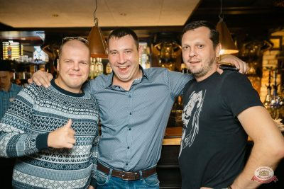 «Дыхание ночи»: Dj Denis Rublev, 31 августа 2018 - Ресторан «Максимилианс» Новосибирск - 23