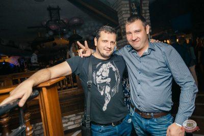 «Дыхание ночи»: Dj Denis Rublev, 31 августа 2018 - Ресторан «Максимилианс» Новосибирск - 27