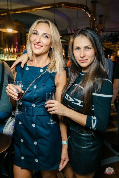 «Дыхание ночи»: Dj Denis Rublev, 31 августа 2018 - Ресторан «Максимилианс» Новосибирск - 33