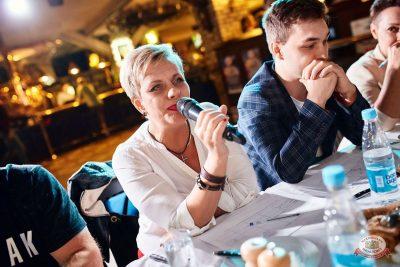 Конкурс Maximilian's band. Финал, 6 сентября 2018 - Ресторан «Максимилианс» Новосибирск - 11