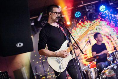 Конкурс Maximilian's band. Финал, 6 сентября 2018 - Ресторан «Максимилианс» Новосибирск - 13