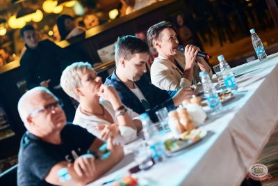 Конкурс Maximilian's band. Финал, 6 сентября 2018 - Ресторан «Максимилианс» Новосибирск - 14