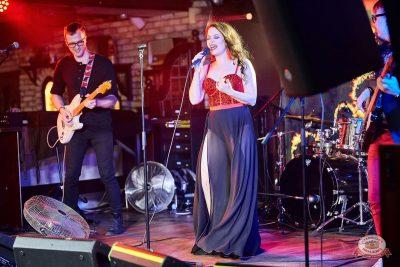 Конкурс Maximilian's band. Финал, 6 сентября 2018 - Ресторан «Максимилианс» Новосибирск - 16