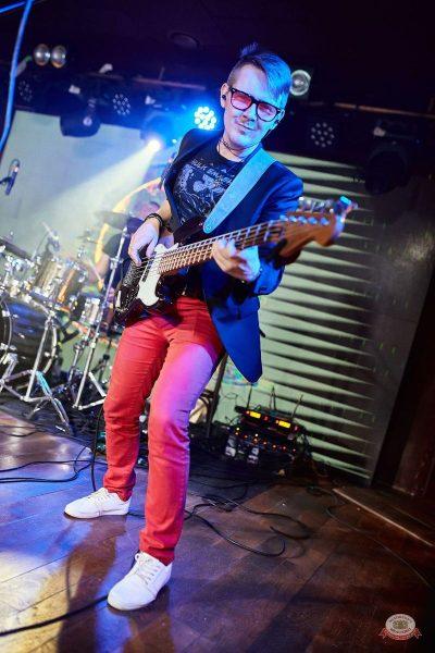 Конкурс Maximilian's band. Финал, 6 сентября 2018 - Ресторан «Максимилианс» Новосибирск - 19