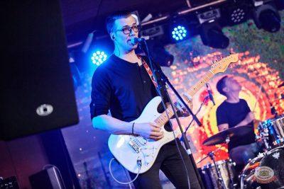 Конкурс Maximilian's band. Финал, 6 сентября 2018 - Ресторан «Максимилианс» Новосибирск - 24