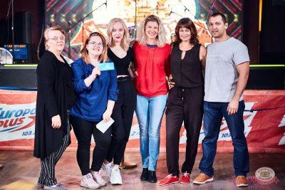 Конкурс Maximilian's band. Финал, 6 сентября 2018 - Ресторан «Максимилианс» Новосибирск - 28