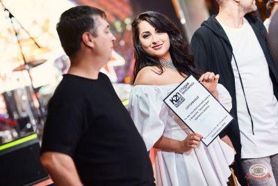 Конкурс Maximilian's band. Финал, 6 сентября 2018 - Ресторан «Максимилианс» Новосибирск - 29