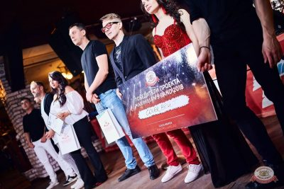 Конкурс Maximilian's band. Финал, 6 сентября 2018 - Ресторан «Максимилианс» Новосибирск - 33