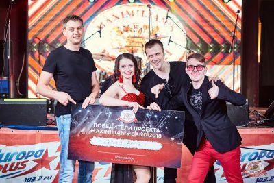 Конкурс Maximilian's band. Финал, 6 сентября 2018 - Ресторан «Максимилианс» Новосибирск - 36