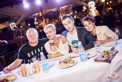 Конкурс Maximilian's band. Финал, 6 сентября 2018 - Ресторан «Максимилианс» Новосибирск - 4