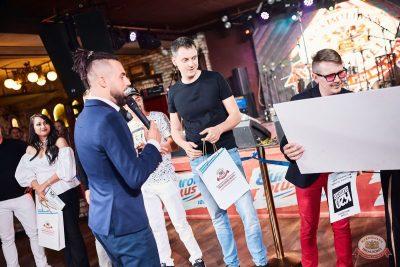 Конкурс Maximilian's band. Финал, 6 сентября 2018 - Ресторан «Максимилианс» Новосибирск - 42