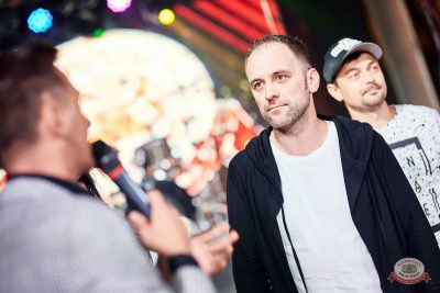 Конкурс Maximilian's band. Финал, 6 сентября 2018 - Ресторан «Максимилианс» Новосибирск - 43