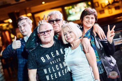 Конкурс Maximilian's band. Финал, 6 сентября 2018 - Ресторан «Максимилианс» Новосибирск - 47