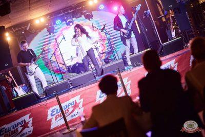Конкурс Maximilian's band. Финал, 6 сентября 2018 - Ресторан «Максимилианс» Новосибирск - 5