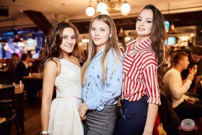 Конкурс Maximilian's band. Финал, 6 сентября 2018 - Ресторан «Максимилианс» Новосибирск - 59