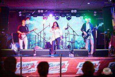 Конкурс Maximilian's band. Финал, 6 сентября 2018 - Ресторан «Максимилианс» Новосибирск - 8