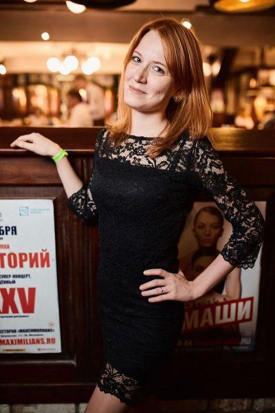 «Вечеринка Ретро FM», 14 сентября 2018 - Ресторан «Максимилианс» Новосибирск - 66