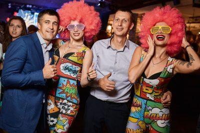 «Вечеринка Ретро FM», 14 сентября 2018 - Ресторан «Максимилианс» Новосибирск - 76