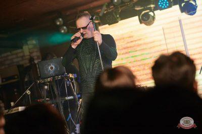 «Вечеринка Ретро FM»: «Комиссар», «Технология», «Размер Project», 19 сентября 2018 - Ресторан «Максимилианс» Новосибирск - 22