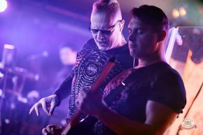 «Вечеринка Ретро FM»: «Комиссар», «Технология», «Размер Project», 19 сентября 2018 - Ресторан «Максимилианс» Новосибирск - 23