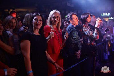 «Вечеринка Ретро FM»: «Комиссар», «Технология», «Размер Project», 19 сентября 2018 - Ресторан «Максимилианс» Новосибирск - 27