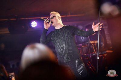 «Вечеринка Ретро FM»: «Комиссар», «Технология», «Размер Project», 19 сентября 2018 - Ресторан «Максимилианс» Новосибирск - 29