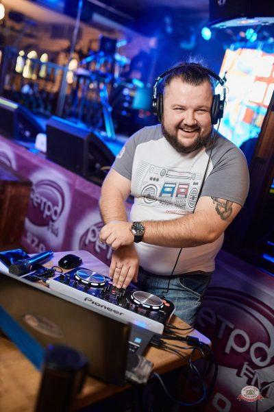 «Вечеринка Ретро FM»: «Комиссар», «Технология», «Размер Project», 19 сентября 2018 - Ресторан «Максимилианс» Новосибирск - 35