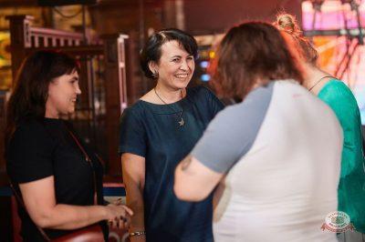 «Вечеринка Ретро FM»: «Комиссар», «Технология», «Размер Project», 19 сентября 2018 - Ресторан «Максимилианс» Новосибирск - 37