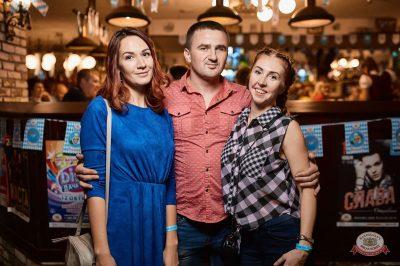 «Вечеринка Ретро FM»: «Комиссар», «Технология», «Размер Project», 19 сентября 2018 - Ресторан «Максимилианс» Новосибирск - 40