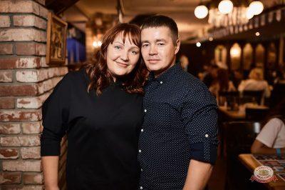 «Вечеринка Ретро FM»: «Комиссар», «Технология», «Размер Project», 19 сентября 2018 - Ресторан «Максимилианс» Новосибирск - 43