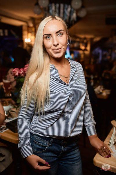 «Вечеринка Ретро FM»: «Комиссар», «Технология», «Размер Project», 19 сентября 2018 - Ресторан «Максимилианс» Новосибирск - 44