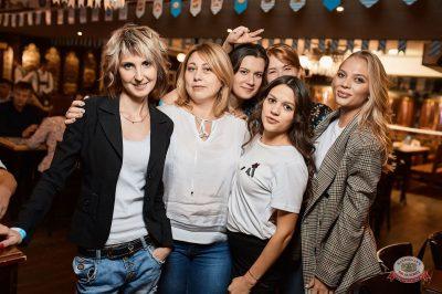 «Вечеринка Ретро FM»: «Комиссар», «Технология», «Размер Project», 19 сентября 2018 - Ресторан «Максимилианс» Новосибирск - 45