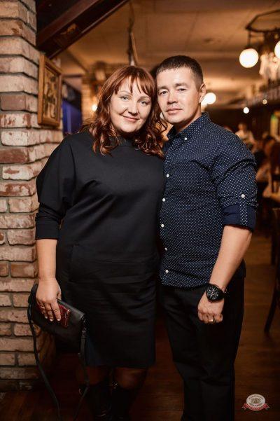 «Вечеринка Ретро FM»: «Комиссар», «Технология», «Размер Project», 19 сентября 2018 - Ресторан «Максимилианс» Новосибирск - 46